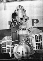 Venera 7 35 Fotografias marcantes na Historia da Exploração Espacial