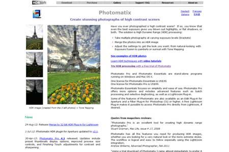 hdr 8 Os 10 melhores Softwares para Fotografia HDR