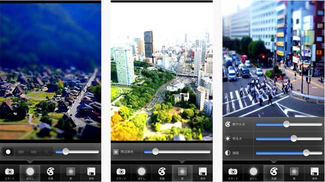 tiltshift generator 2 20 Melhores Apps de Fotografia para iPhone