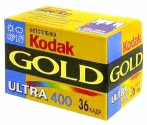 kodak gold 25 Filmes Fotograficos Usados no Passado
