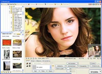 editor gratis fotografia PhotoScape