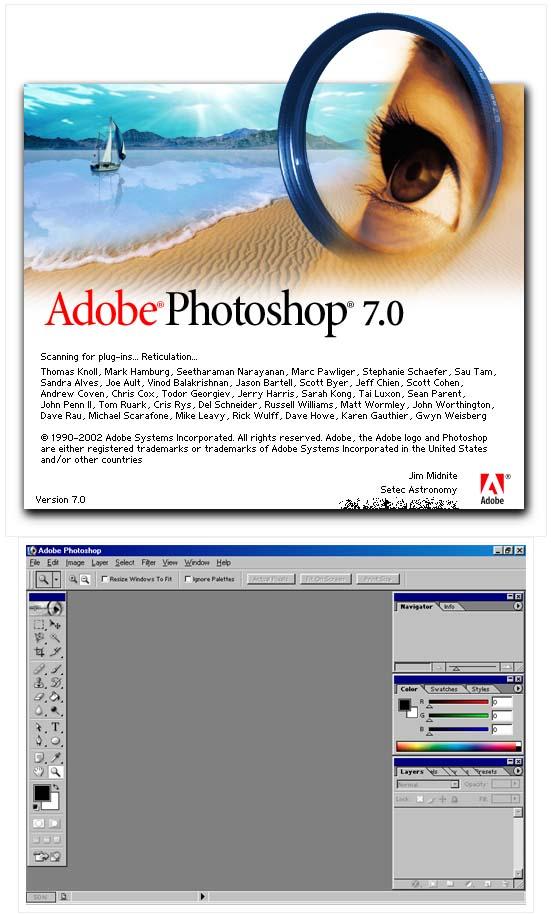 photoshop_7-0